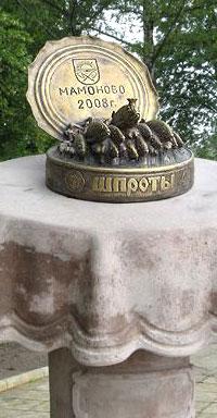 В Калининградской области есть памятник балтийским шпротам.