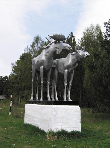 Памятник лосям в Кашинском районе