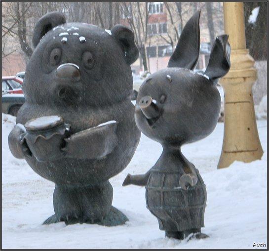 Памятник Винни и Пятачку (Раменское, г. Москва)