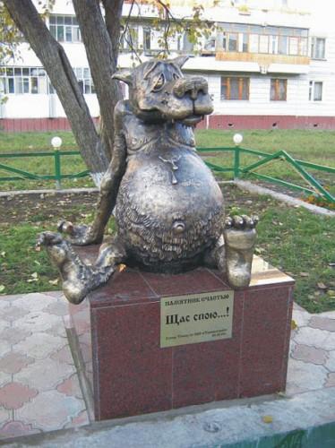 """Памятник волку """"Щас спою…!"""" (памятник счастью)"""