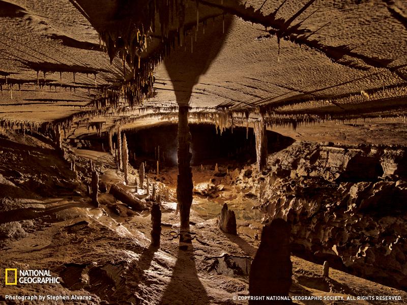 Пещера Железный обруч