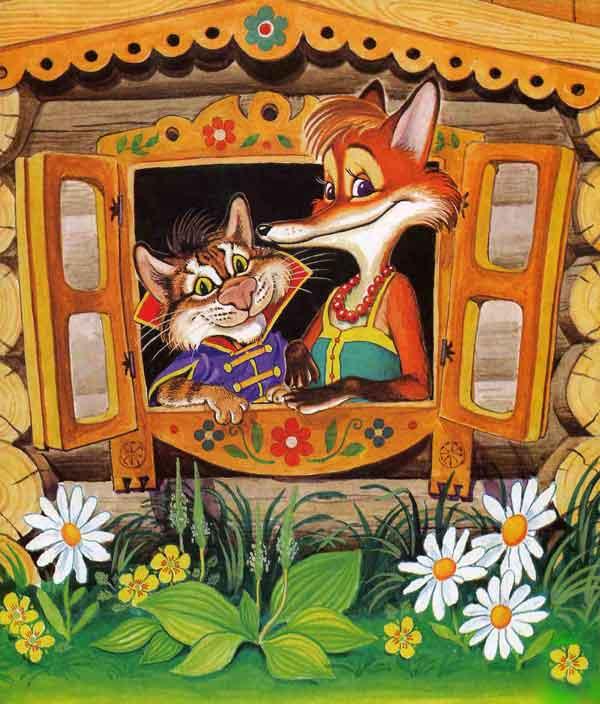 Сказка о животных лиса и кот