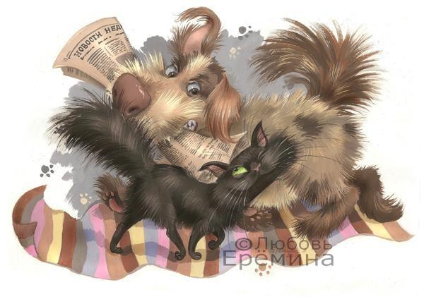 Зверушки от художника-иллюстратора Любовь Ереминой