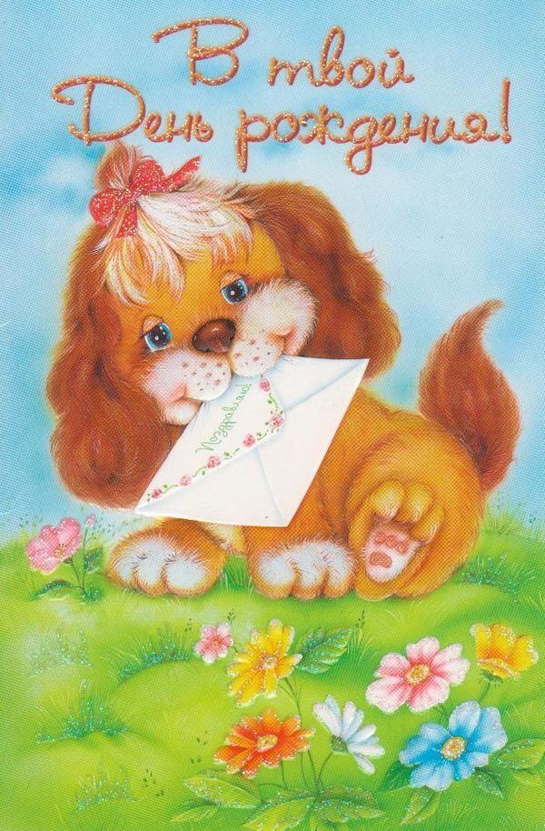 Самые красивые открытки с днем рождения нарисованные