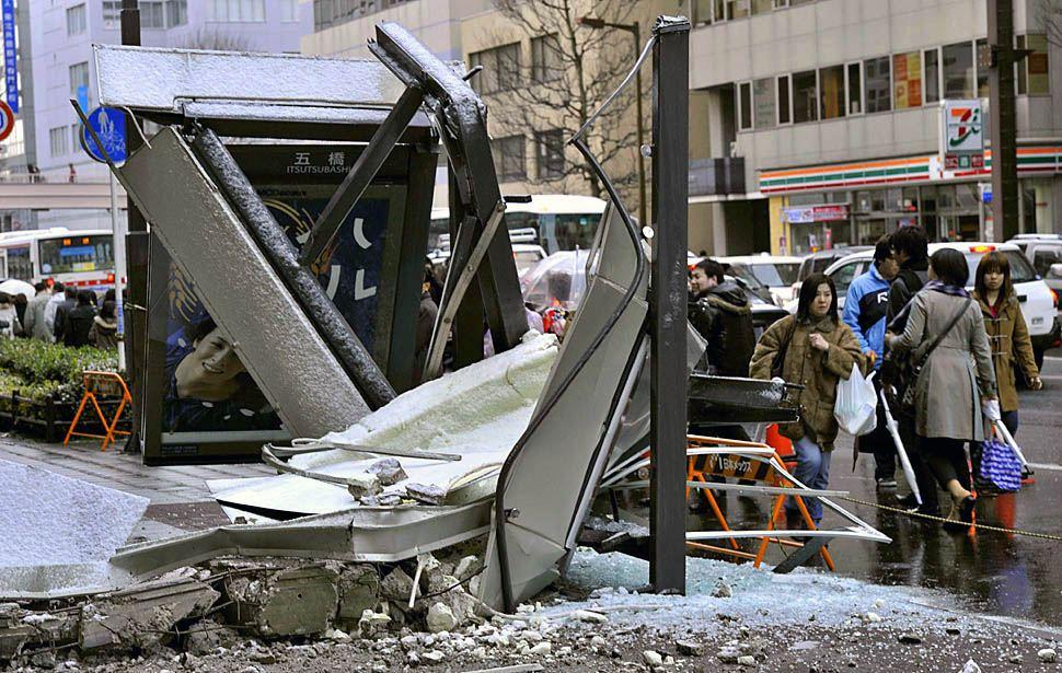 Землетрясение в японии – сильнейшее в