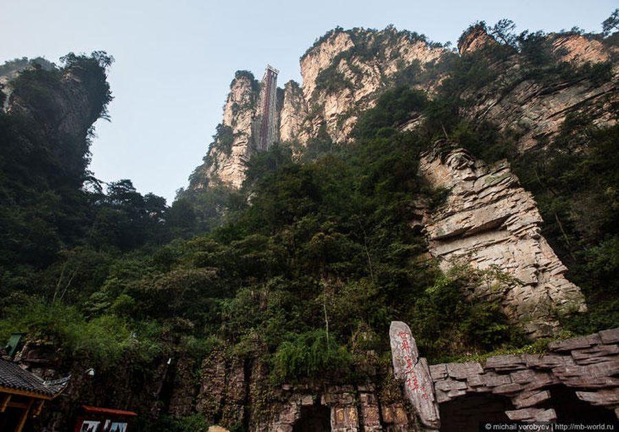 Заповедник Улинъюань, КНР