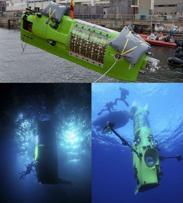 Картинки по запросу 1960 - Установлен рекорд глубинного погружения на дно Марианской впадины.