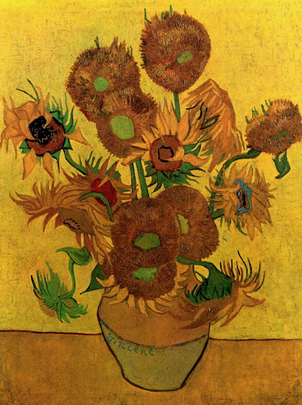 Репродукция одной из картин Ван Гога со «странными» подсолнухами