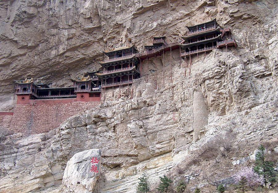 По тропе к священной горе Хуашань