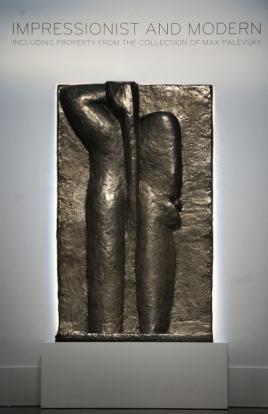 Самые дорогие скульптуры мира